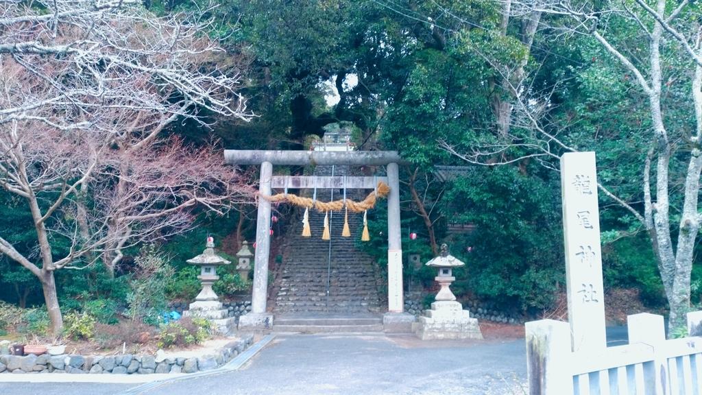 龍尾神社入口