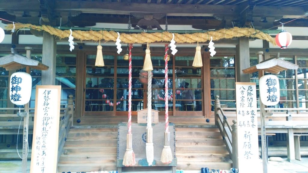 龍尾神社参拝