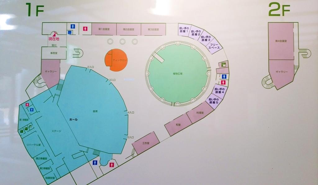 学習センター内部案内図