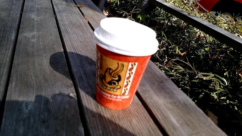 こだわりっぱのコーヒー