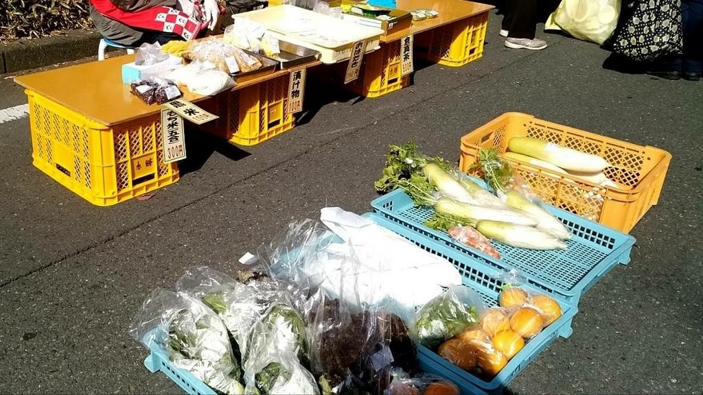 新鮮な野菜やおはたき餅