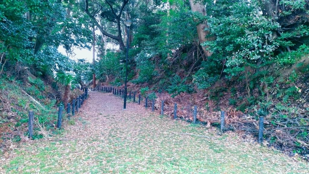 子角山公園
