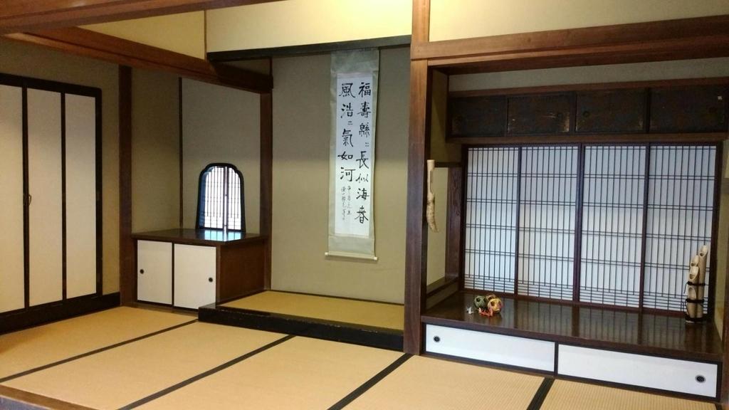 竹の丸館内和室