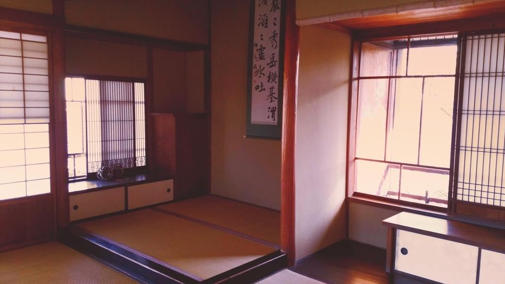 竹の丸和室