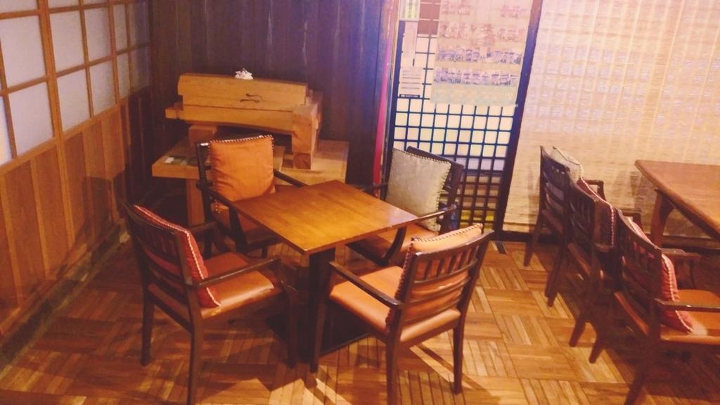 竹の丸喫茶店