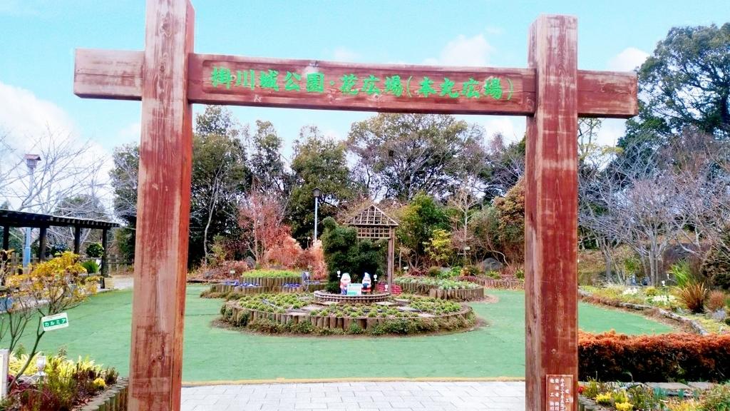 掛川城天守閣花壇