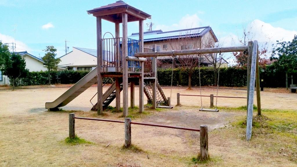 十九首水源地公園