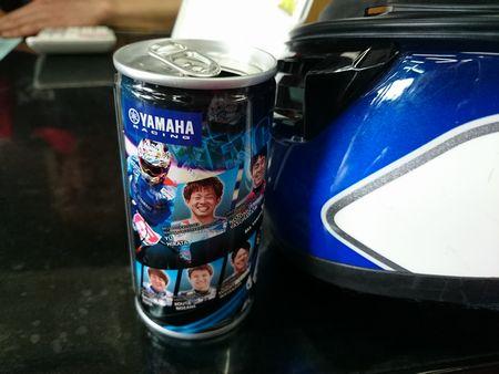 YAMAHA仕様の冷たいお茶