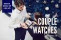 Review những mẫu đồng hồ cặp đôi đáng sở hữu 2019