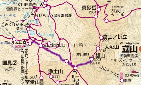 室堂から雄山までの登山道の地図