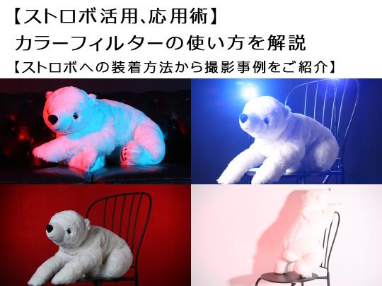 f:id:luzzstudio:20191209115223j:plain