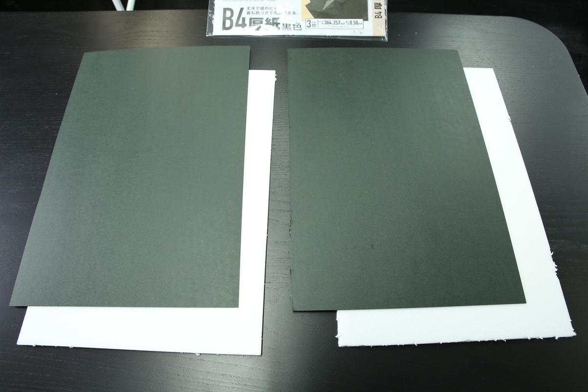 ホワイトボードを2枚にカット完了した写真