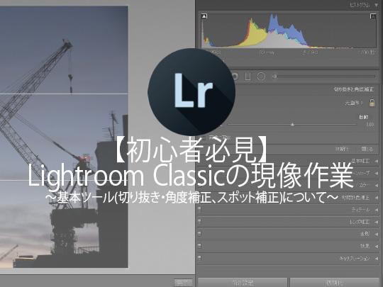 f:id:luzzstudio:20200415195843j:plain