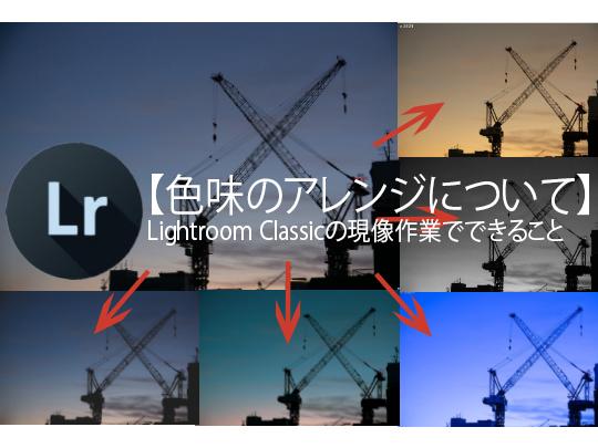 f:id:luzzstudio:20200421033912j:plain