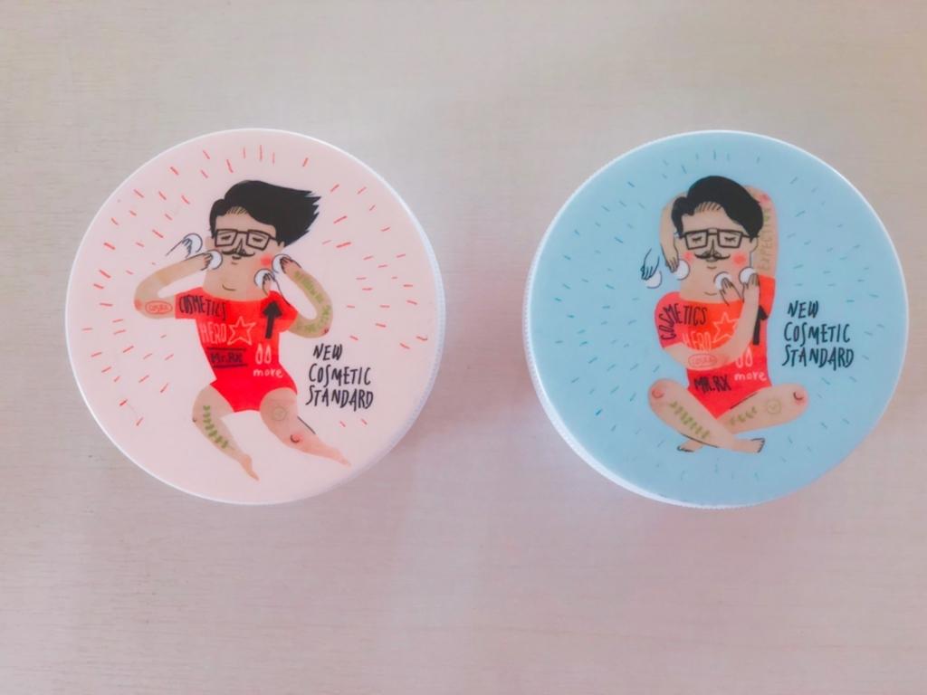 韓国 拭き取り 化粧 水