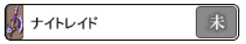 f:id:lycan:20170115125128p:plain