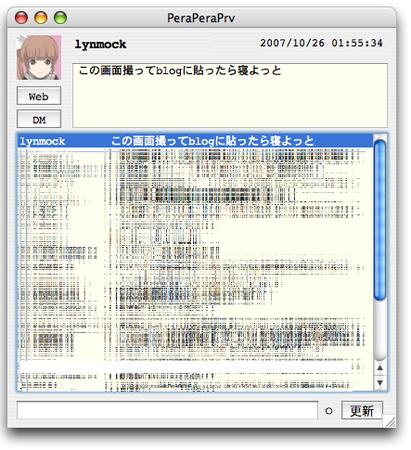 f:id:lynmock:20071026020257p:image