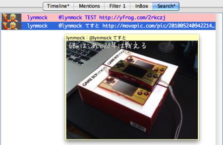 f:id:lynmock:20100524185838p:image