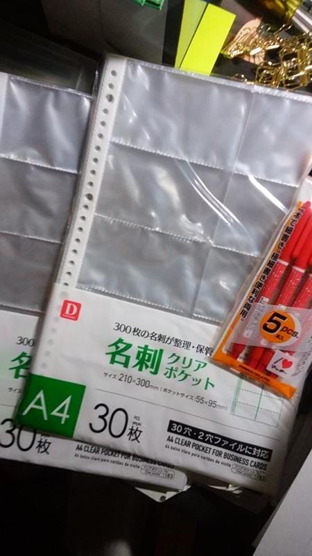 f:id:lynnosuke:20210301170508j:plain
