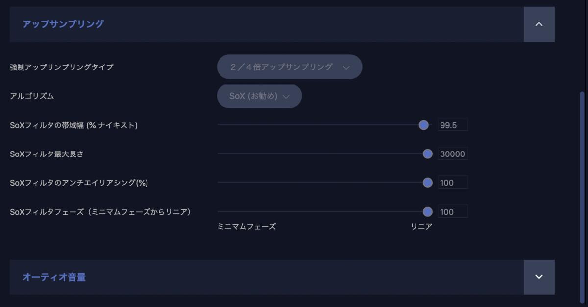 f:id:lynx168:20200627121827p:plain
