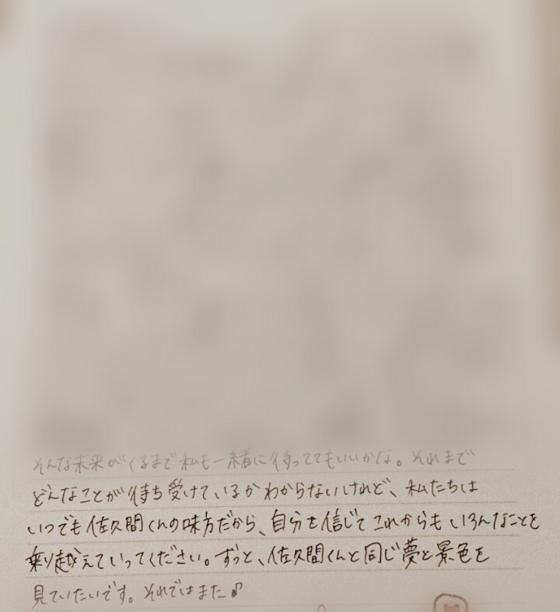 f:id:lyri:20161117140236j:plain