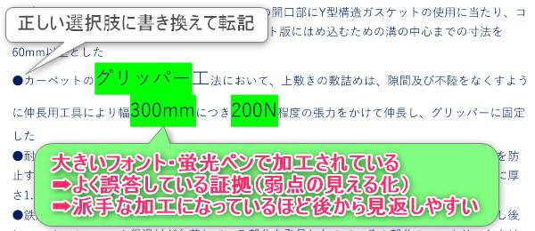 f:id:lyri:20210303152327p:plain