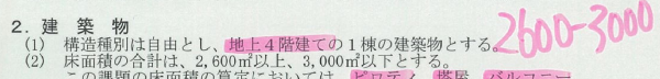 f:id:lyri:20210305095812p:plain