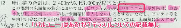 f:id:lyri:20210309155907p:plain