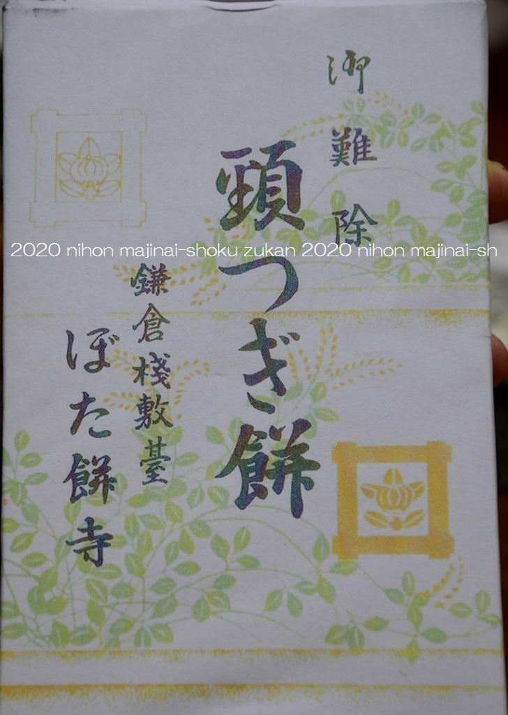 f:id:lyrica_yoshino:20200416165223j:plain