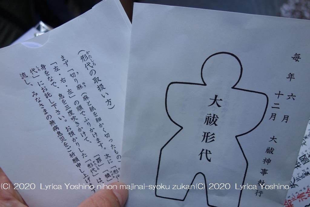 f:id:lyrica_yoshino:20200417141741j:plain