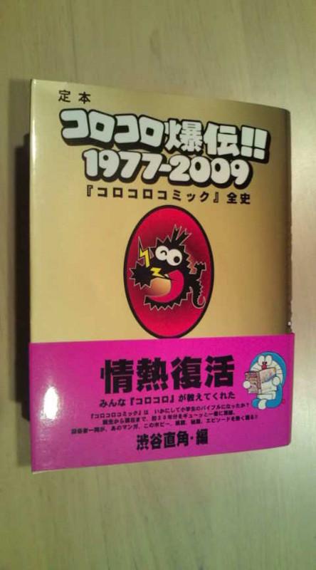 f:id:m-12sai-bungakushou:20090531194105j:image