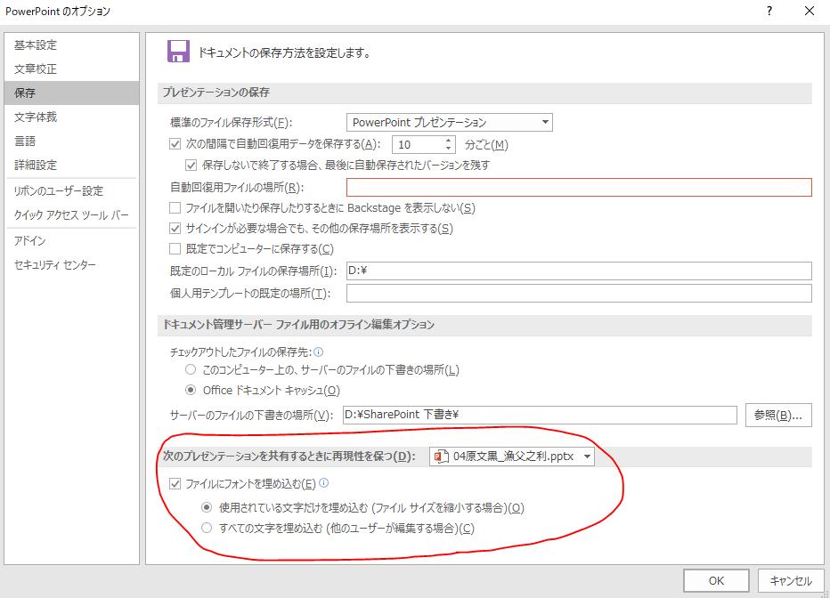 f:id:m-ake:20200218161419p:plain