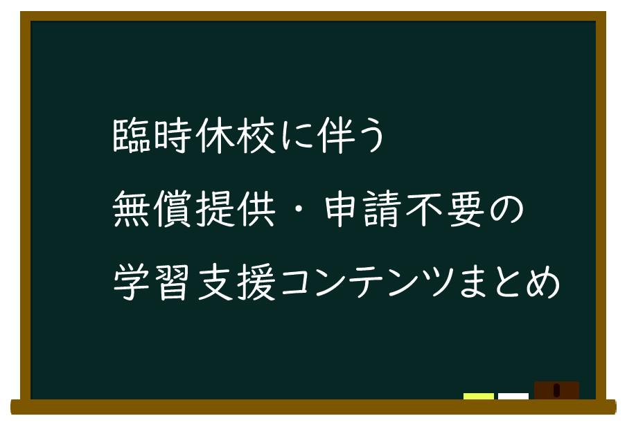 f:id:m-ake:20200313120631j:plain