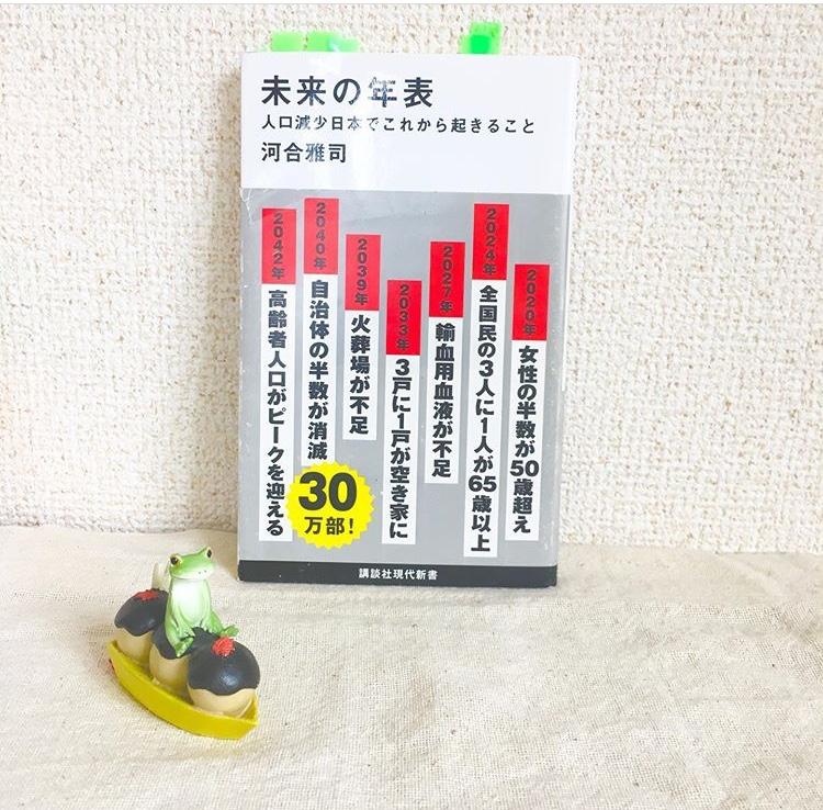 f:id:m-book:20190913175900j:plain