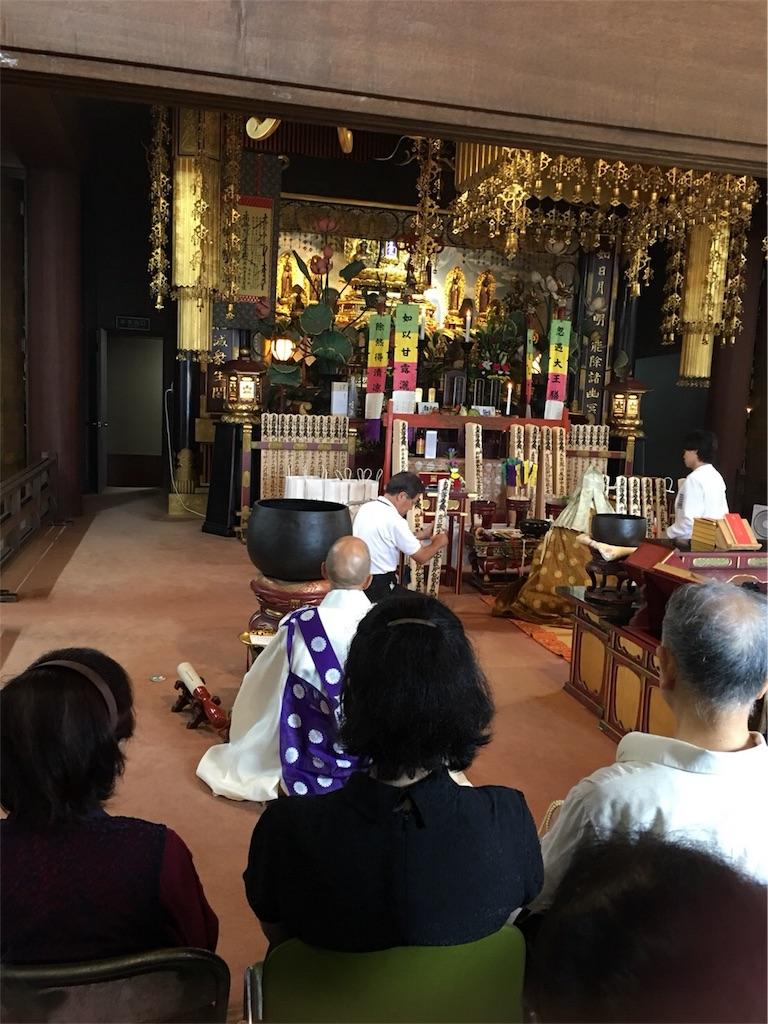 お彼岸 〜大切な仏道修行とは?〜 - 光要山 本照寺第30世住職 英宗のブログ