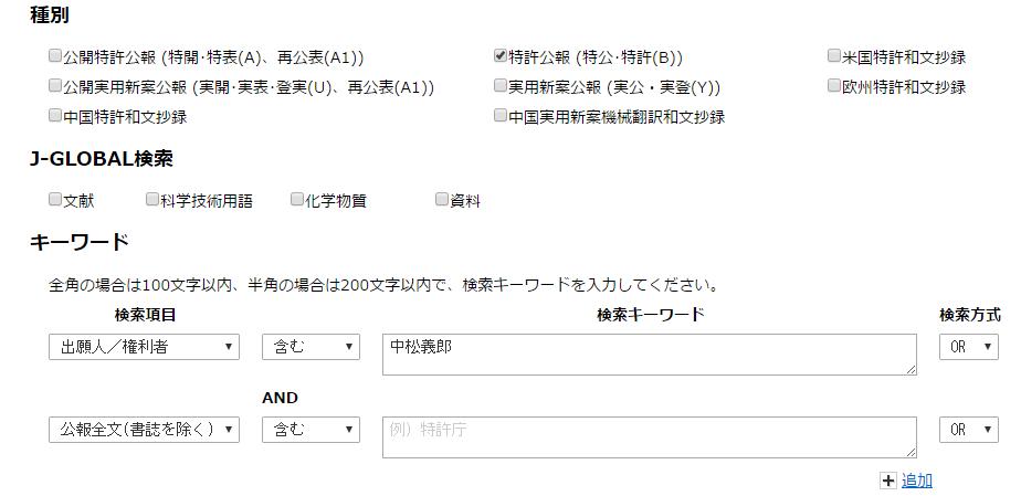 f:id:m-eitaro:20170430143832p:plain