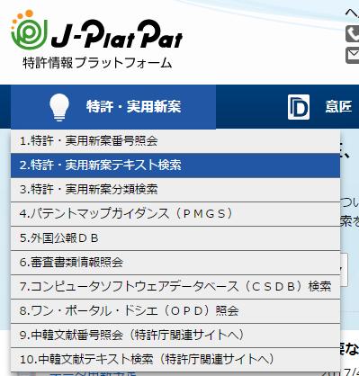 f:id:m-eitaro:20170430151257p:plain