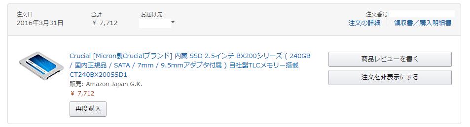 f:id:m-eitaro:20171224203339p:plain