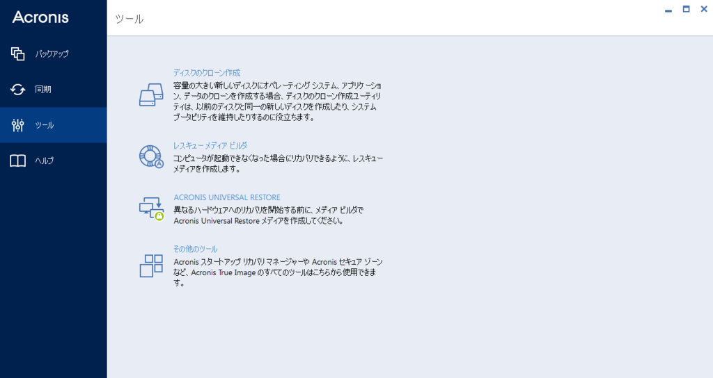 f:id:m-eitaro:20171224211458p:plain