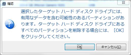 f:id:m-eitaro:20171224212454p:plain