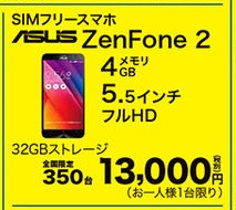f:id:m-eitaro:20171226222828j:plain