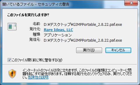 f:id:m-eitaro:20180102182213p:plain