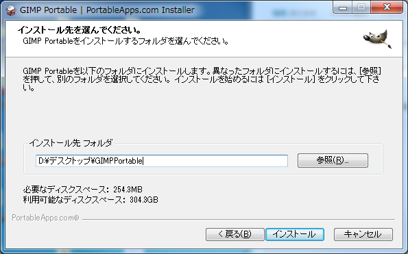 f:id:m-eitaro:20180102183049p:plain