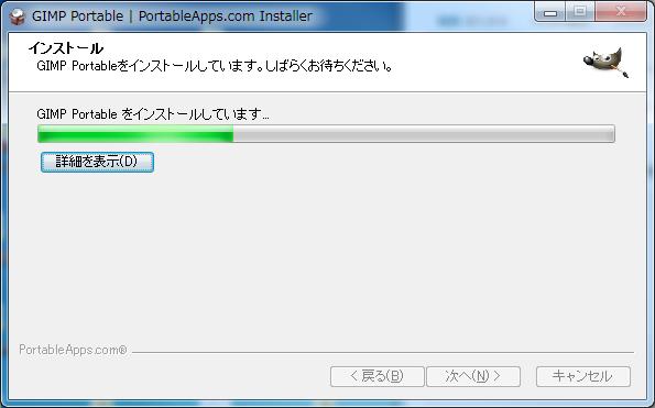 f:id:m-eitaro:20180102183613p:plain
