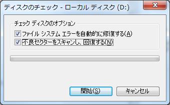 f:id:m-eitaro:20180212091024p:plain