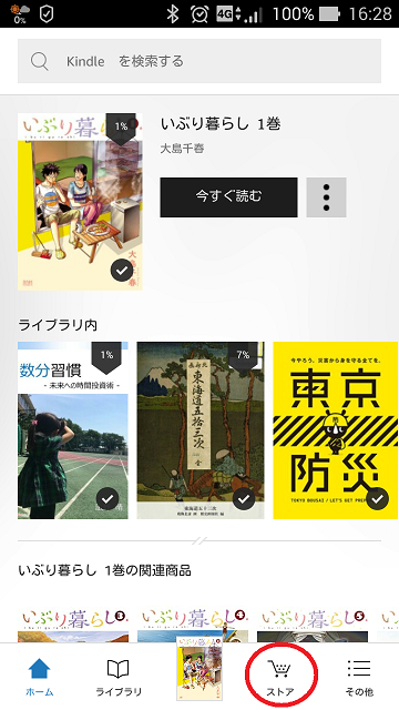 f:id:m-eitaro:20180218165117p:plain