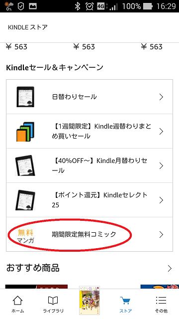 f:id:m-eitaro:20180218165140p:plain
