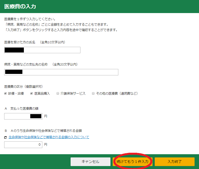 f:id:m-eitaro:20180224205352p:plain