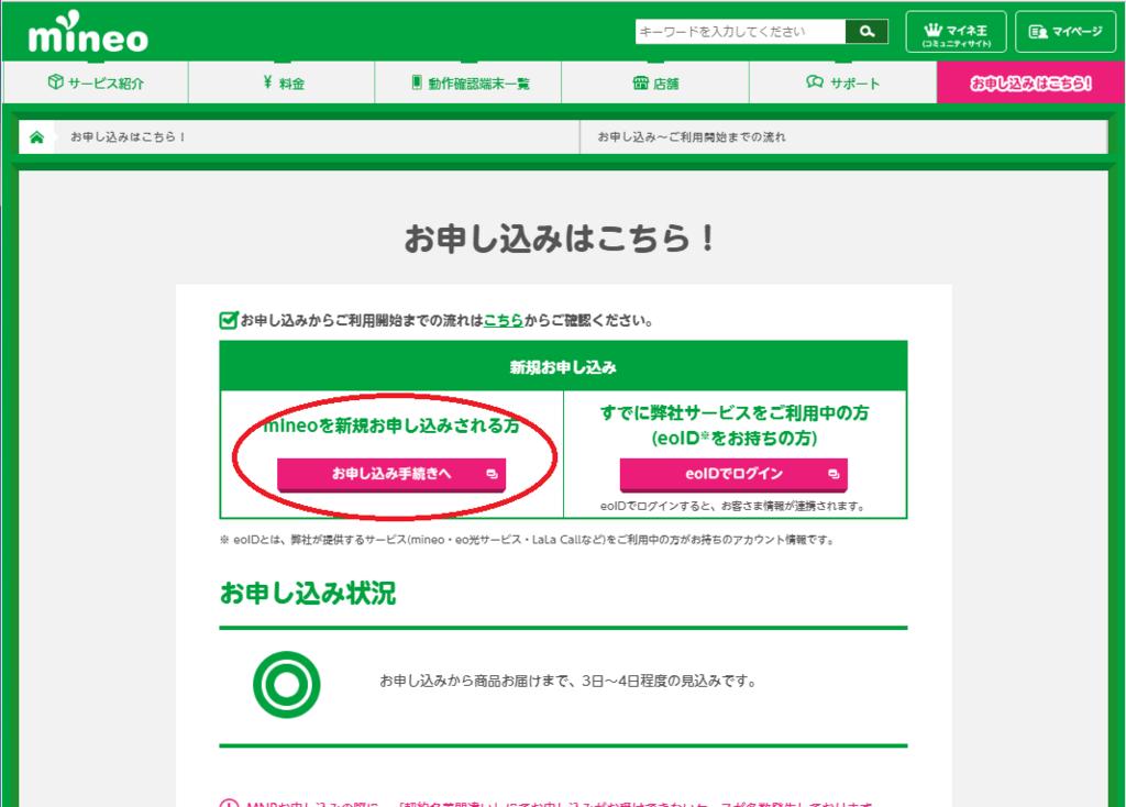 f:id:m-eitaro:20180313235659p:plain