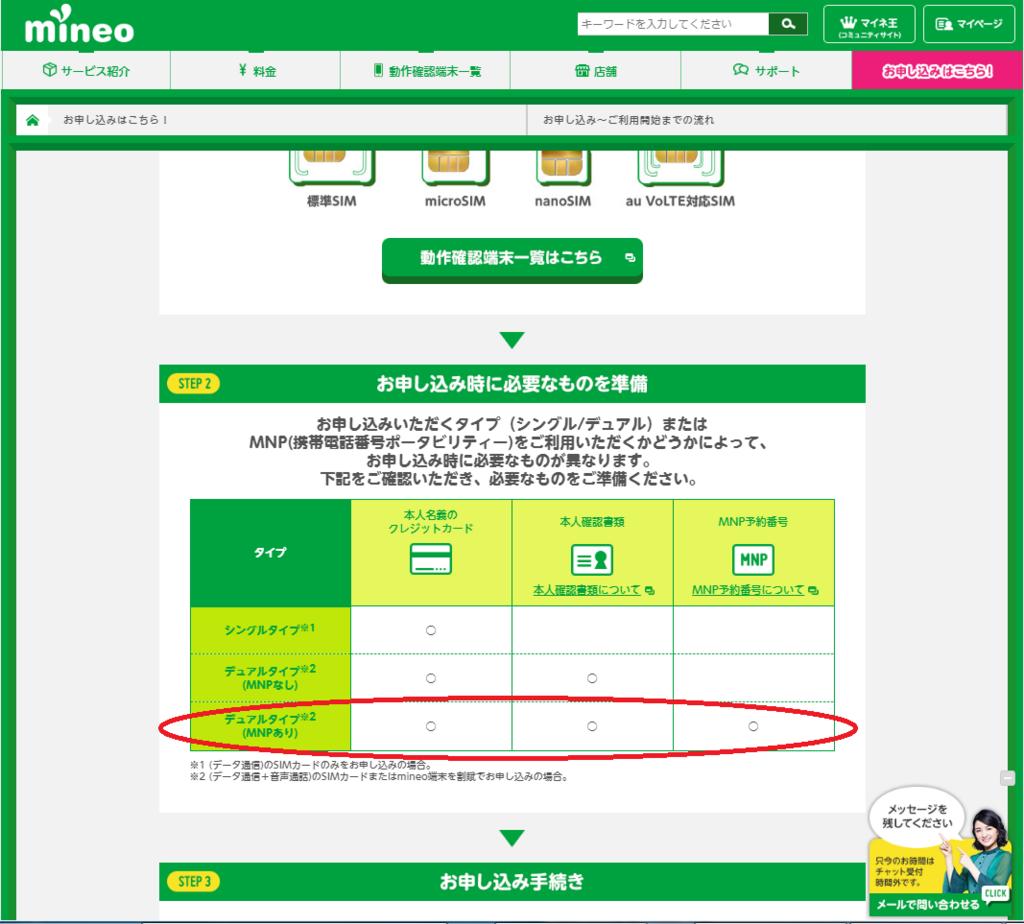 f:id:m-eitaro:20180314000804p:plain